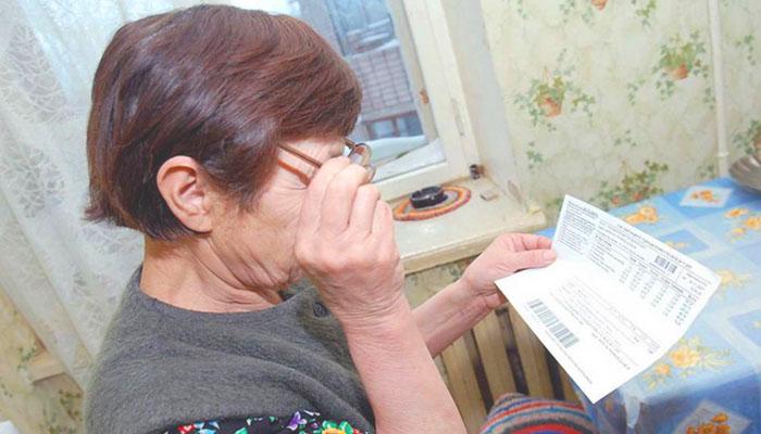 Пенсионерам оставили плату за капитальный ремонт