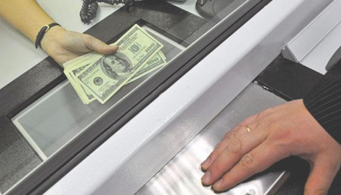 Послабления от Финмониторинга: теперь обмен валюты станет проще