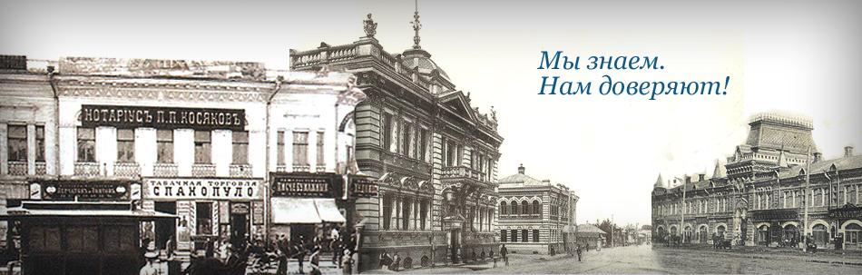 вакансии в юридической консультации москва