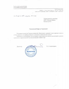 Document-page-001-4